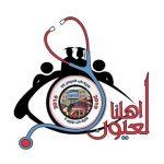 فيديو تخرج بطريقة مختلفة مال_تعزيلة كروب M.I - كلية طب الموصل