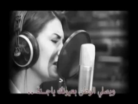تحميل نغمة امى ثم امى mp3 محمد بشار