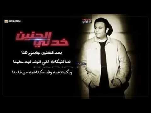 تحميل اغاني علي حميدة mp3