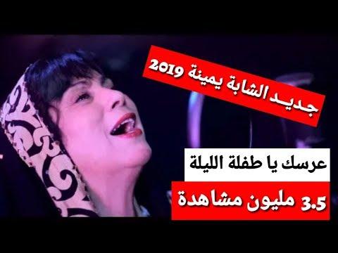 تحميل اغاني نانسي عجرم mp3 مجانا 2018