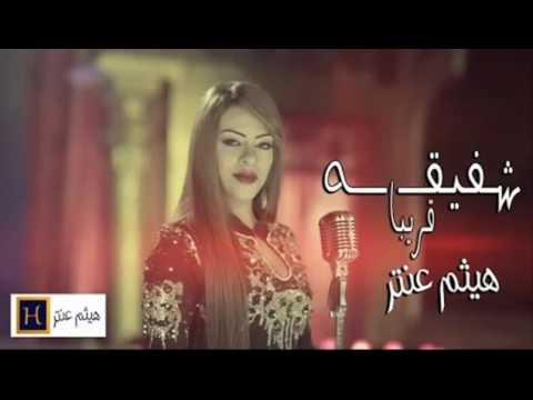تحميل قصيدة النفس تبكى على الدنيا للشيخ ياسين التهامى mp3