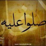 حسين الجسمي نور بصيرتي باليقين