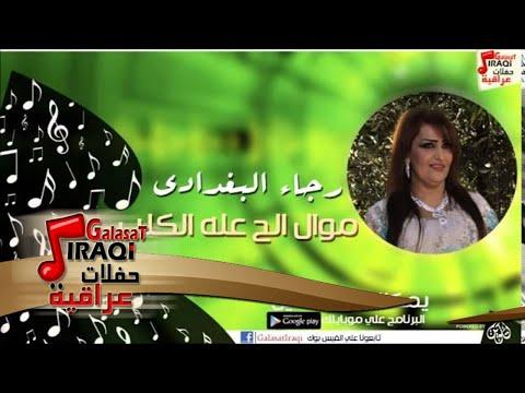 تحميل اغنية ماتفرق معي حسين العيسى mp3