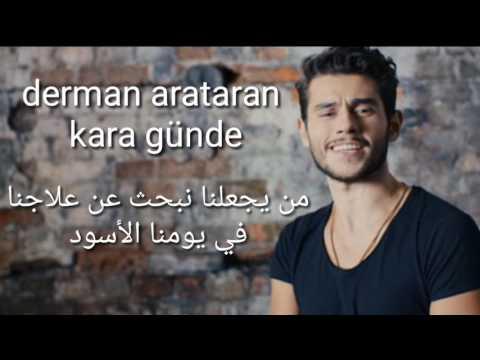موسيقى تركية رائعة mp3
