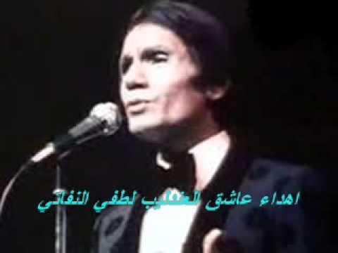 تحميل اغنية ما بعرف يارا نغم العرب