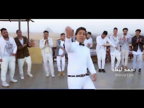 تحميل اغاني تامر حسني mp3 مجانا 2018