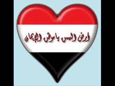 تحميل النشيد الوطني اليمني mp3