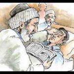 رقية شرعية للمصاب بـ عين في العلم والحفظ والدراسة الشيخ خالد الحبشي