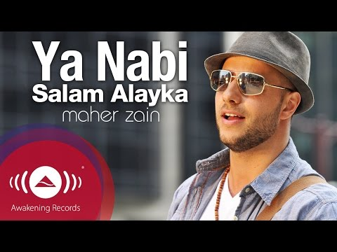 Maher Zain Ramadan Arabic ماهر زين رمضان Official Music Video استمع إلى الصوت وشاهد الفيديوهات