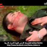 دمشق كفرسوسة الشهيد طارق تركية 4 5 2012
