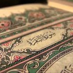 الطفل المعجزة محمد طه الجنيد يقرأ سورتي الرحمن والواقعة كأنك تسمع القرآن لأول مرة