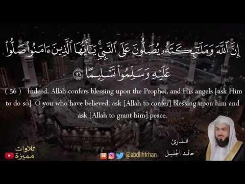 تحميل ان الله وملائكته يصلون على النبي mp3