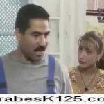 """مقدّمة المسلسل التونسي """"حسابات و عقابات"""" 2004"""