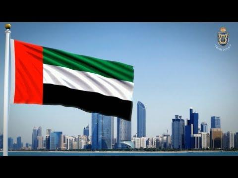 السلام الوطني الفلسطيني mp3