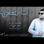 قصه هزت كادر برنامج المشكله | مهند العزاوي