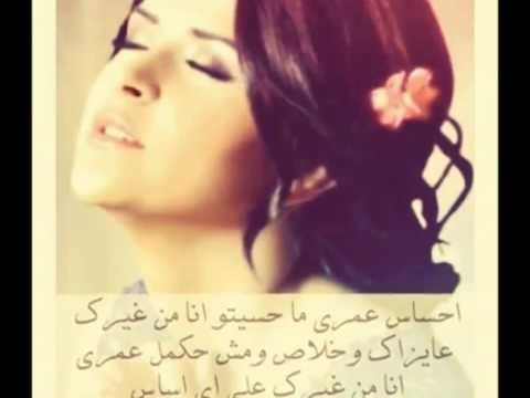 Mp3 تحميل Salma Rachid سلمى رشيد احساس أغنية تحميل موسيقى