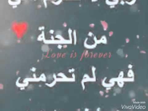 امي جنه الدنيا Yyy Q1 Twitter