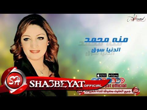 وائل جسار ظروف معنداني تحميل mp3