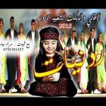 فلكلور أردني : يا مغربين مغرب