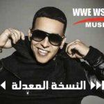Daddy Yankee Gasolina مترجمة عربي