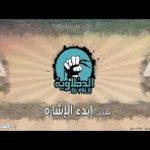 سادات و فيفتى و باجزى وبون 2017