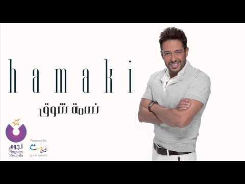 تحميل اغنية ادي اللي في بالي mp3 سمعنا