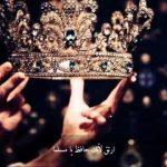 ما أعظمك - أداء / عبدالرحمن الكندري