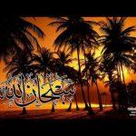الشيخ بندر بليلة | من سورة مريم | الآيات 66-98 | صلاة الفجر 16 محرم 1441 هـ