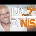 ♫✭☆ Dj Niso Slob סט רמיקסים מזרחית קיץ 2015 ☆✭♫