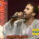 احمد الصادق و رماز ميرغنى - انة المجروح