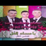 عصام عمر دبكه حلالي يا مالي