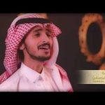 ديمو زفة مقاسيم_الاقدار اداء محمد القحطاني