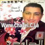 Mustapha El Mils ن مصطفى الميلس والشيخات نايضة رقص شعبي مغربي رائع