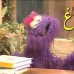 Arabic Alphabet for Kids _ ا ب ت ث | Learn Arabic Letters | الأبجدية العربية | عربية