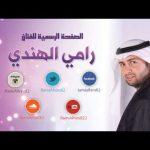 باسل جبارين - مهرجان وصلة استقبال العريس عادل - العيزرية