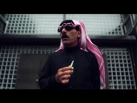 ورني ورني عمر سليمان mp3 تحميل