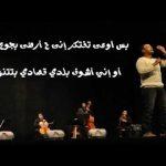 قصيدة المكالمة رائعة هشام الجخ الجزء الاول