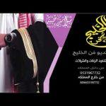 شيله باسم بندر يامير المعرسين شوش ياقافي لطلب بدون حقوق 0531179877