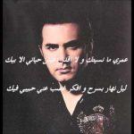 وائل جسار عمرى ما نسيتك 2011 wmv  YouTube