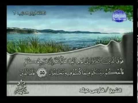 ناصر القطامي mp3 جودة عالية تحميل