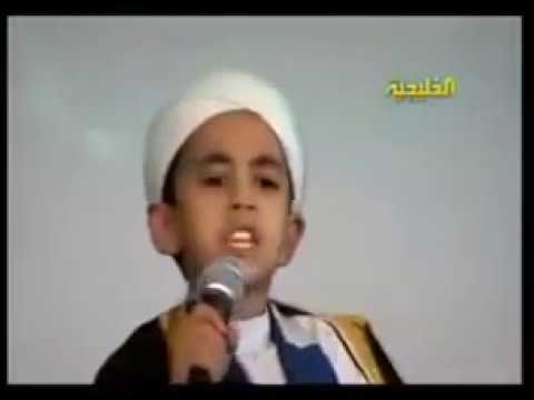 تحميل الشيخ عيون التمساح mp3