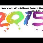 أغاني خديجة معاذ 2016 اغنية يمنية عادك الا صغير