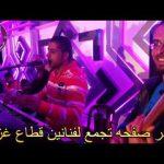 الفنان خالد فرج افراح ال القيشاوي