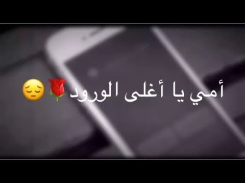 تحميل امي ياغلا الدنيا بدون موسيقى mp3