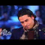 العالمى حماده الاسمر واوشا سجنوا حبيبي بالتوزيع الجديد 2018