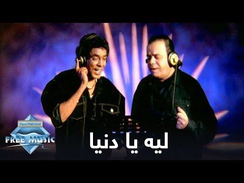 تحميل اغنية انا الابيض راشد الماجد mp3