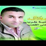 عبد حامد - ♫♪ ♥ يا عين ♥ ♫♪ - روعة جديد وحصري - ملوك الدرازة 2016