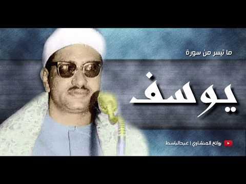 تحميل محمد منير mp3