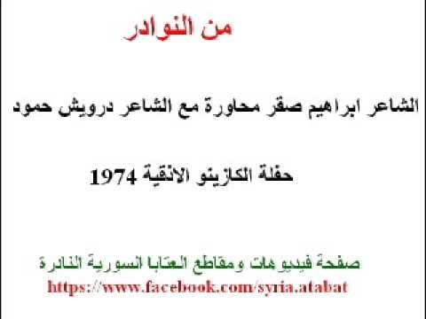 تحميل اغنية زينة الجزائرية