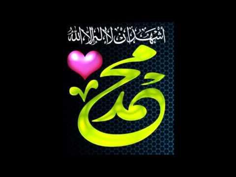 تحميل انشودة صلي يارب وسلم على النبي خير البرية mp3